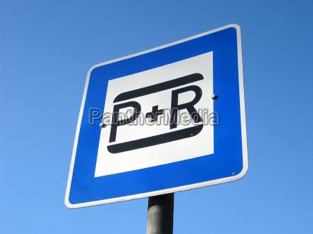 tarcza park jazdy