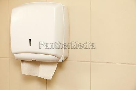 paper towel dispenser in the bathroom
