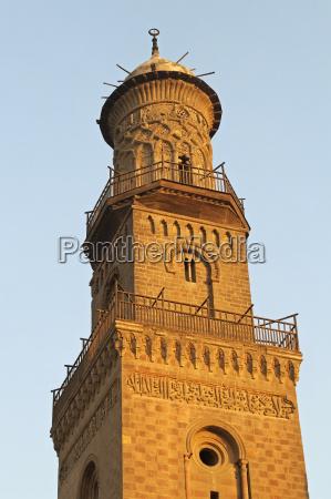 el male minaret