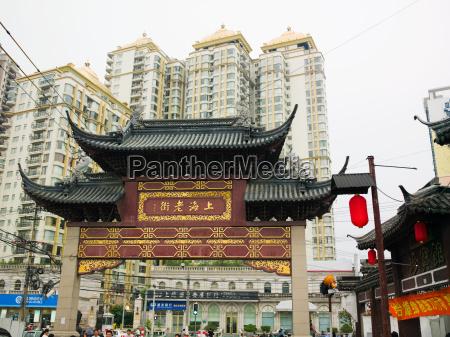 building in shanghai