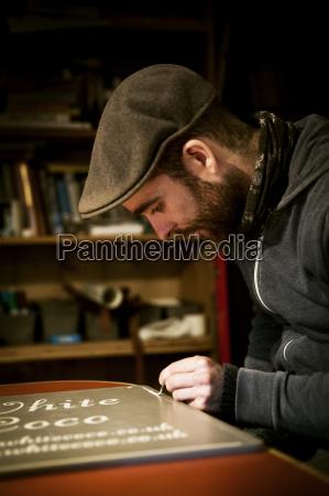 zaklad pracy obraz miejsce pracy malarstwo