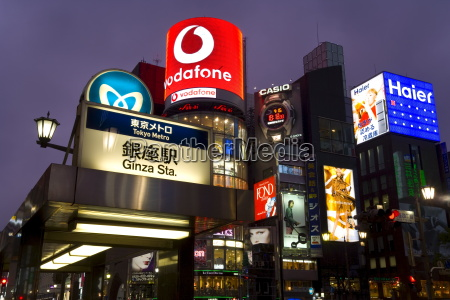 neon lights of ginza at night