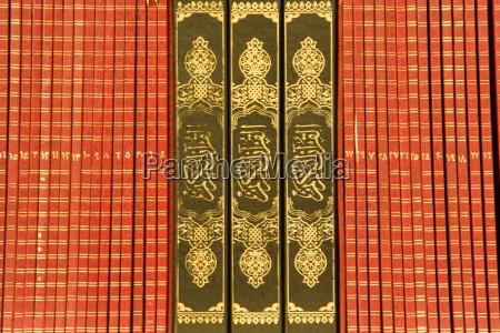 ksiazki koran wewnatrz sultan qaboos hall
