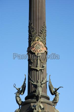travel detail city town metropolis monument