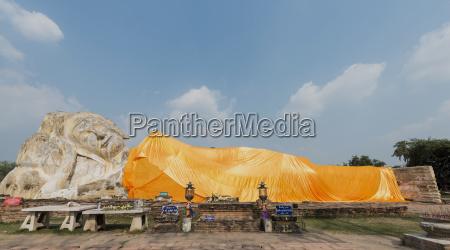 big large enormous extreme powerful imposing