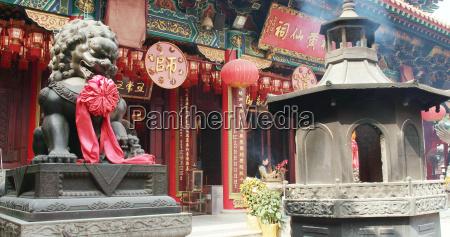 wong tai sin hong kong 01