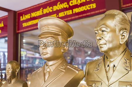 vietnam hanoi souvenir general vo nguyen