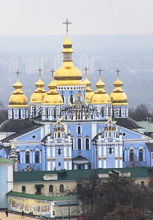st michaels cathedral kiev ukraine