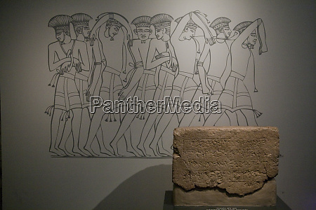 israel national museum in jerusalem israel