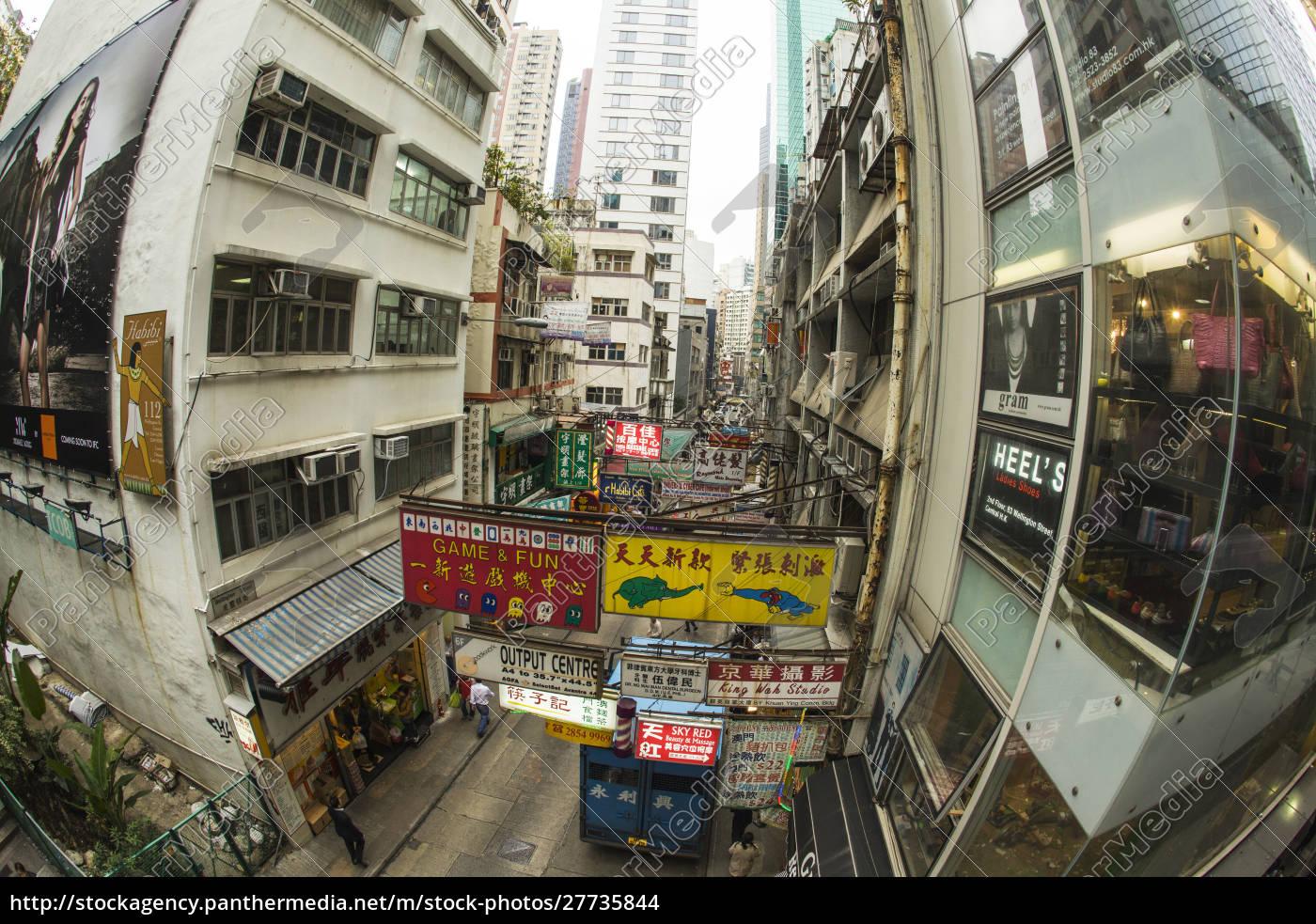 chiny, hong, kong, ulica, sceny, znaków, hongkongu - 27735844