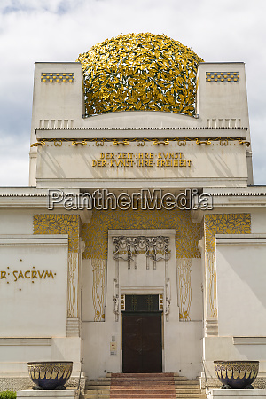 cupola and entrance of secession vienna