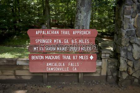 usa georgia dawsonville amicalola state park