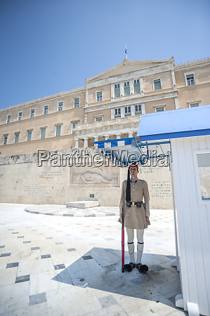 presidential guard athens greece