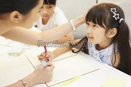 Zycie szkolne dla dzieci w wieku