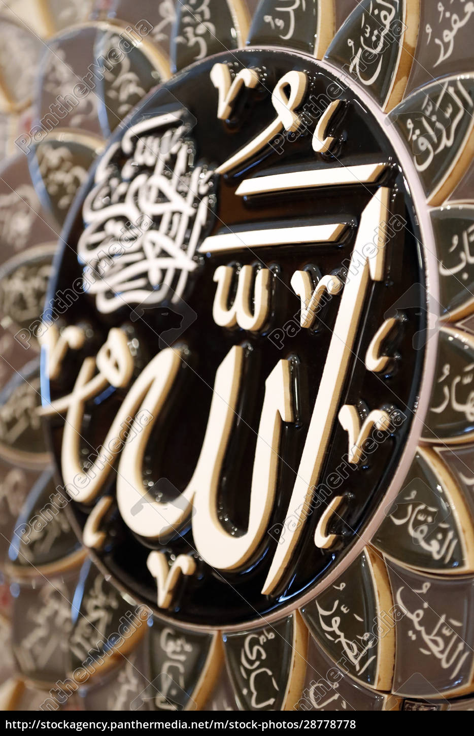 the, name, of, allah, in, calligraphy, - 28778778