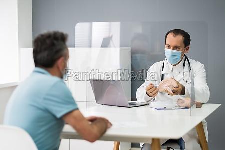 older senior man w brain surgeon