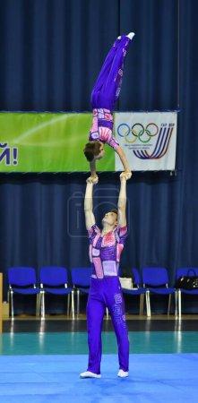sportowe, aktywność, zwycięstwo, konkurować, kształt, Młoda - B355298442